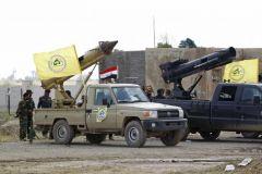 Iraqi Forces 2015